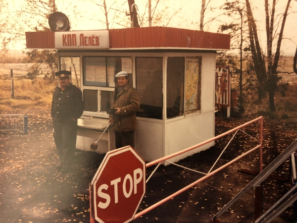 Photograph of a checkpoint for the 10km Chernobyl exclusion zone, 1990