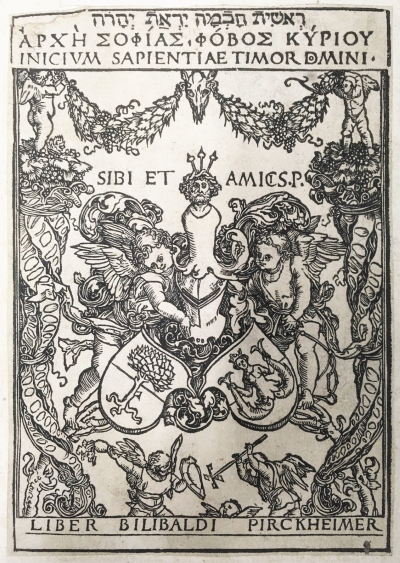 A Pirckheimer bookplate from our printed books collection