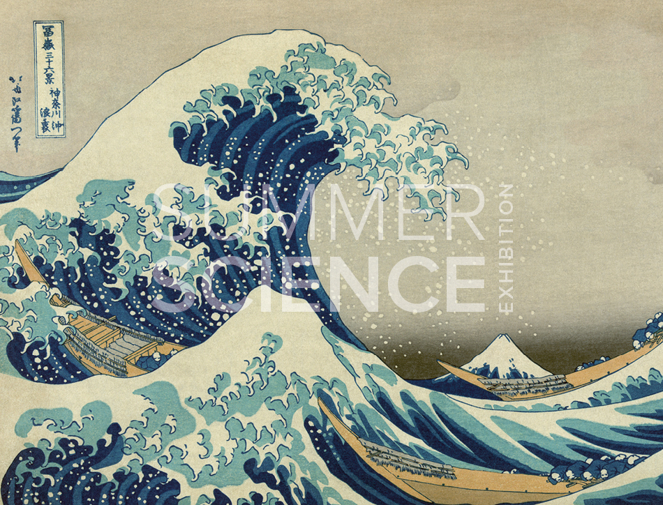 Summer Science Exhibition: The Great Wave off Kanagawa by Hokusai